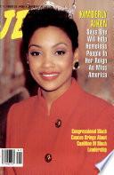 11 окт 1993