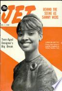 1 дек 1960