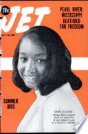 16 июл 1964