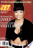 7 сен 1998