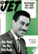 9 дек 1965
