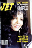 14 янв 1991