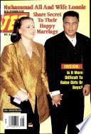 6 дек 1999