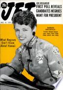 20 авг 1959