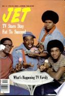 21 дек 1978