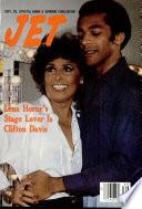 28 сен 1978