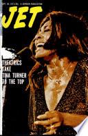 30 сен 1971