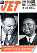 23 ноя 1967
