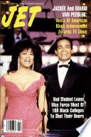 11 янв 1988