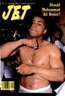 17 май 1979