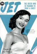 6 авг 1959