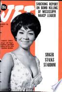 16 мар 1967