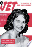 23 дек 1954