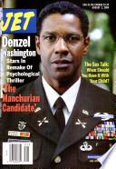 2 авг 2004
