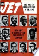 27 июн 1968