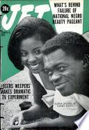 9 мар 1967