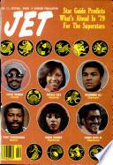 11 янв 1979