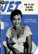 7 ноя 1957