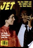 31 май 1982