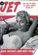31 мар 1955