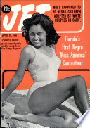 28 апр 1966