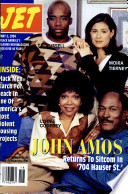 2 май 1994
