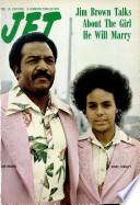 14 фев 1974