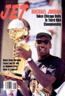 12 июл 1993