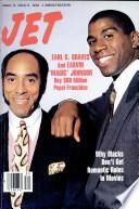 20 авг 1990