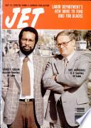 13 июл 1978