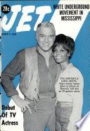 5 мар 1964