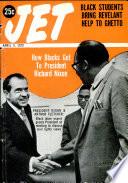 9 апр 1970