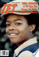 16 окт 1980