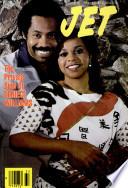 16 авг 1982
