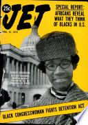 16 апр 1970