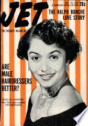 18 дек 1952