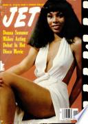 23 мар 1978