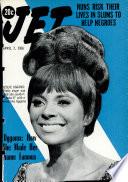 7 апр 1966