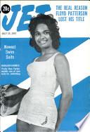 16 июл 1959