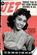 1 май 1958