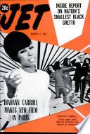 2 мар 1967
