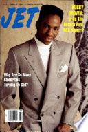 3 июл 1989