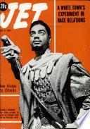 9 авг 1962