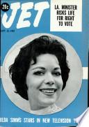 13 сен 1962