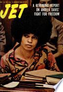 18 ноя 1971
