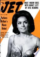 18 июл 1968
