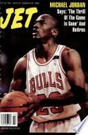 25 окт 1993