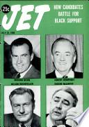 25 июл 1968