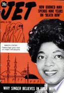 19 апр 1962