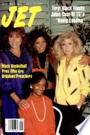1 фев 1988